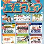 info@ka-meat.co.jp_20160427_092955_001