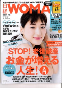 info@ka-meat.co.jp_20160620_085431_001