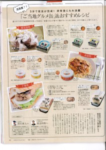 info@ka-meat.co.jp_20160620_085512_001