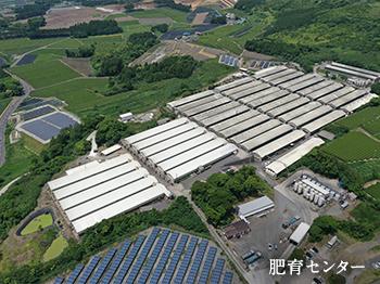 南日本畜産株式会社 肥育センター